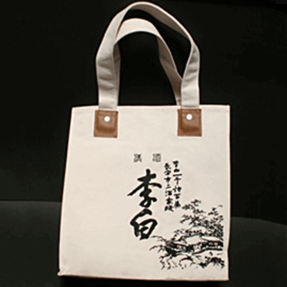 李白 配達袋(トートバッグ)