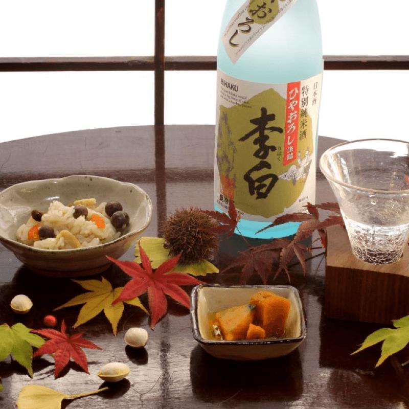 【秋の味覚】ひやおろし
