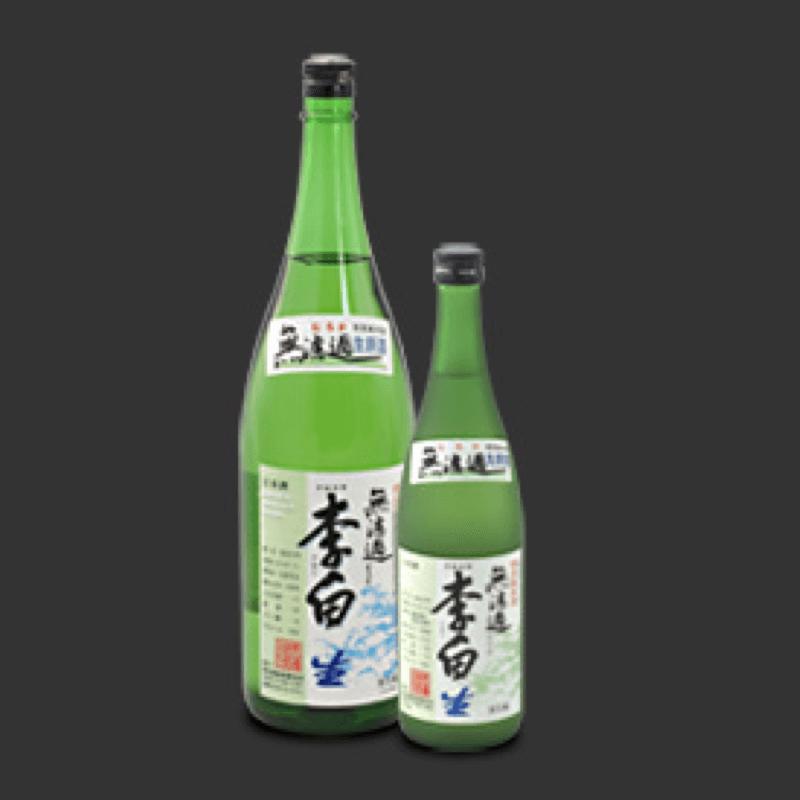 李白 特別純米 無濾過生原酒(生)