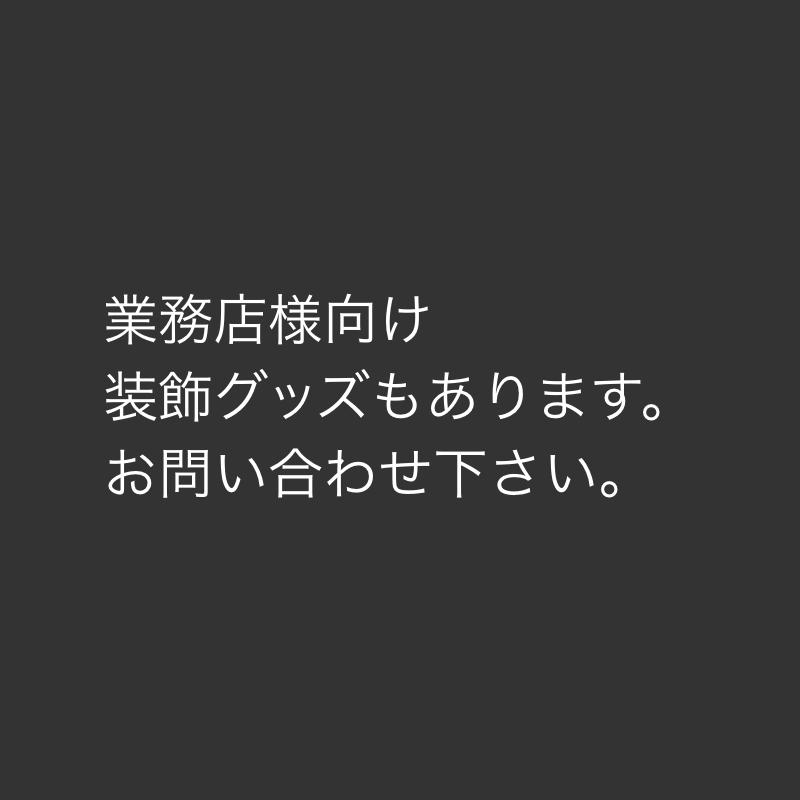 オリジナルグッズ〜
