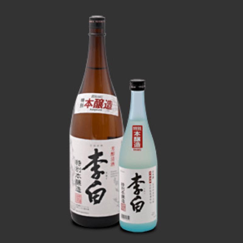 李白 特別本醸造